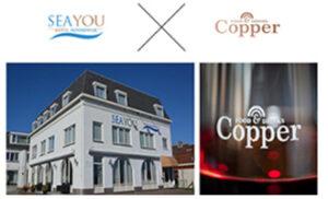 Sea-You-Hotel-Copper-arrangement-noordwijk